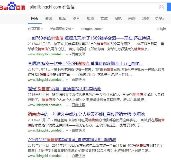 如何使用搜索引擎的高级语法,让你的搜索更加高效