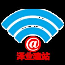 杨泽业:泽业建站网正式上线