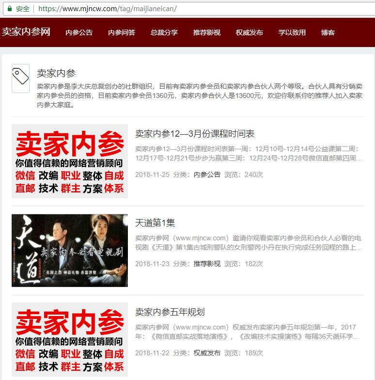 购买杨泽业制作的mipjz的diy模版,好评后赠送的seo插件和重要seo教程