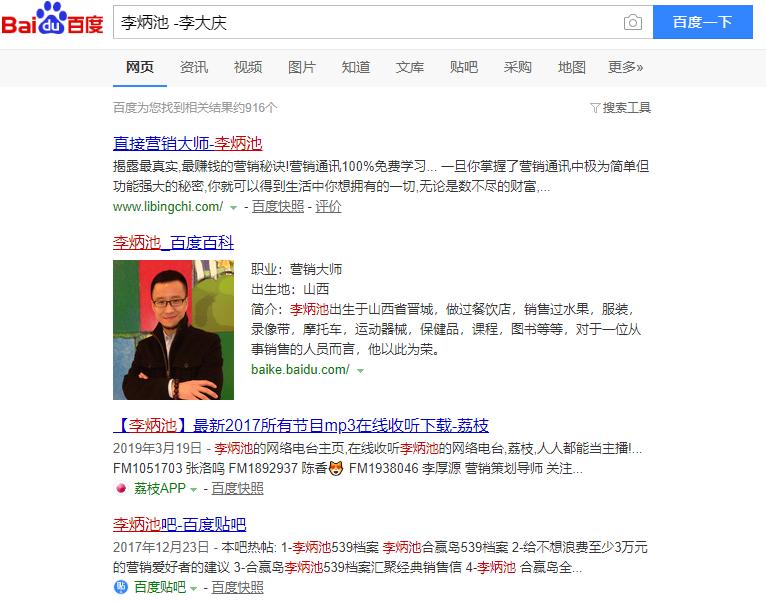 浏览器书签栏的详细使用和QQ邮箱保存资料好处
