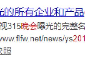 杨泽业:自定义URL在SEO里的重要作用