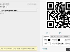 杨泽业:给你的网站增加二维码在线制作的新功能让你的网站无限可能