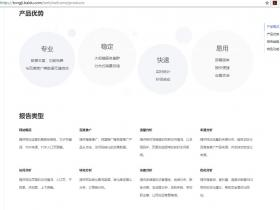 杨泽业:网站优化之给你的网站添加百度统计功能