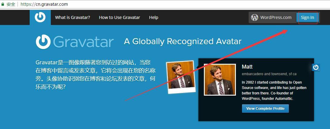 杨泽业:如何给你的博客评论添加自定义的gravatar头像?