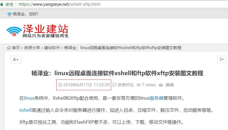 seo问答:针对百度搜索上线的极光算法,我们应该怎样应对?